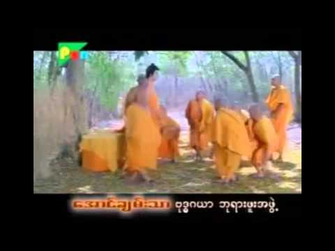 Xxx Mp4 Buddha Story Full Movie Subtitles Myanmar 3gp Sex