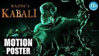Kabali First Look Teaser - Rajinikanth ||  Radhika Apte || PA Ranjith