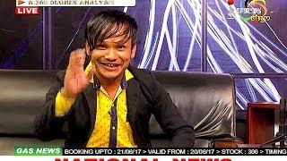 Govindas Uyal On Manung Hutna 28 October 2017