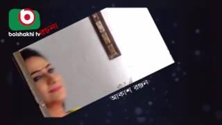 Comedy 420 Episode 35 - Bangla New Natok