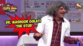 Dr. Mashoor Gulati -
