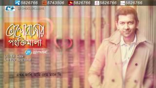Valobashar Pongtimala | Tahsan | Audio Jukebox | New Song 2016