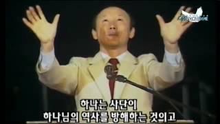 Downlaod and watch давид йонги чо - чудеса и знамения 3gp mp4