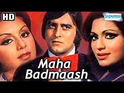 Xxx Mp4 Maha Badmaash HD Vinod Khanna Neetu Singh Raza Murad Hindi Full Movie With Eng Subtitles 3gp Sex