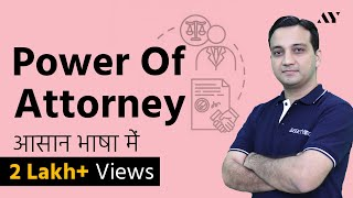 Power of Attorney - General (GPA) & Special (SPA) Explained in Hindi