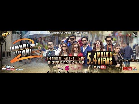 Xxx Mp4 Jawani Phir Nahi Ani 2 Trailer ARY Films 3gp Sex