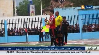 اخر اخبار الرياضة في البطولة الجزائرية