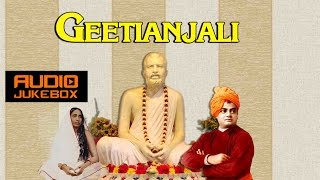 Geetianjali | Bengali Devotional Songs | Ramkrishna Bhajans | Jukebox | Sankar Some | H.T.Cassette