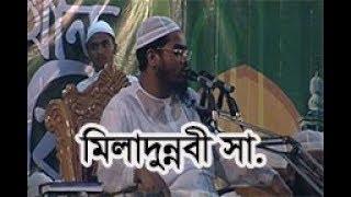 Maulana hafizur rahman siddiq new bangla waz 2018   hafizur rahman Kuakata   হাফিজুর রহমান সিদ্দিকী