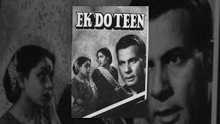 Ek Do Teen - Classic Movie