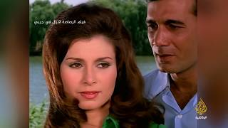 ذاكرة السينما: السينما المصرية ج4