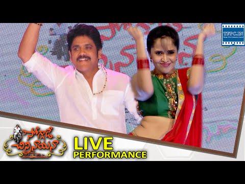 Xxx Mp4 Nagarjuna Anasuya Lavanya Live Performance At Soggade Chinni Nayana Audio Launch TFPC 3gp Sex
