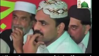 Punjabi Naqeeb Compare Iftikhar Ahmad Rizvi naqabat