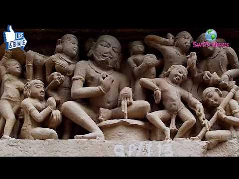 Shocking ! क्या आप जानते है खजुराहो के मंदिरों में कामुक मूर्तियां का राज़ | Khajurao temple