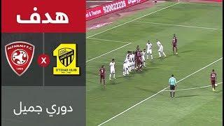 هدف الفيصلي الثاني ضد الاتحاد (محمد أبو سبعان) في الجولة 3 من دوري جميل
