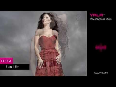 Xxx Mp4 Elissa Bein Il Ein Audio اليسا بين العين 3gp Sex
