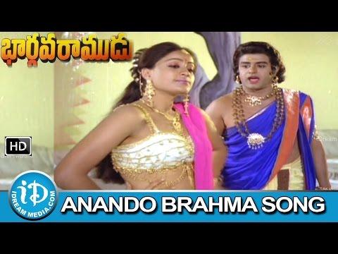 Xxx Mp4 Bhargava Ramudu Movie Songs Anando Brahma Song Balakrishna Vijayashanthi Mandakini 3gp Sex