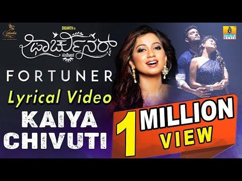 Xxx Mp4 Kaiya Chivuti Lyrical Song Fortuner Shreya Ghoshal Diganth Sonu Gowda Poornachandra Tejaswi 3gp Sex