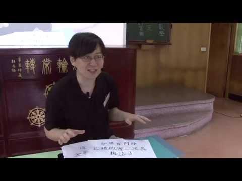 2014年西蓮魔術數學營 數學魔術中的操� �與實驗