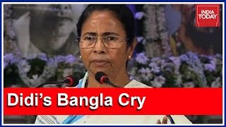 Breaking   West Bengal To Be Known As Bangla Now