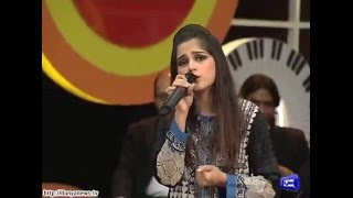 Aima Baig Pays Tribute to the APS martyrs