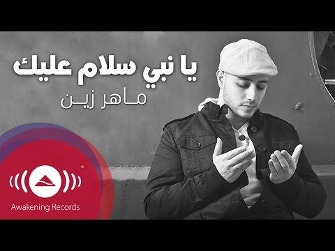 Maher Zain Ya Nabi Salam Alayka Turkish Vocals Only Lyrics