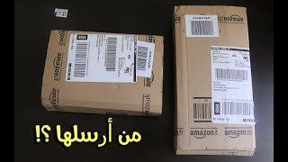 غريب : صندوقين بهما جهازين ثمنهما غالي جدا أرسلهم إلي شخص مجهول بالخطأ !  وأحصل عليهما مجانا