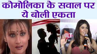 Kasauti Zindagi Kay: Ekta Kapoor BREAKS SILENCE on Komolika role in the show; Watch Video।FilmiBeat