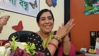 Haal Cherona Bondhu - অন্যায়ের কর্মফল.......... ভয়ংকর।