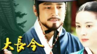 Jewel in the Palace Theme Song (Korean version)