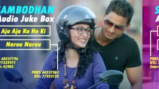 SAMBODHAN - Full Audio Jukebox | Nepali Movie SAMBODHAN Song | Dayahang Rai, Namrata Shrestha