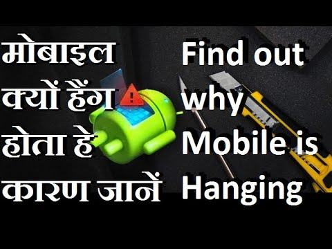 Xxx Mp4 Android Phone Hanging Problem In Android Mobile Hanging Solution And Reason 3gp Sex