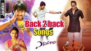 Telugu 2016  Latest Movie Back 2 Back Video Songs Jukebox || Jukebox