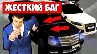 КУПИЛИ ПО КВАРТИРЕ И НАШЛИ ЖЁСТКИЙ БАГ! - RP BOX #10
