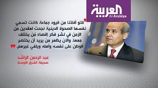 شاهد.. ماذا قال الكُتاب السعوديون اليوم