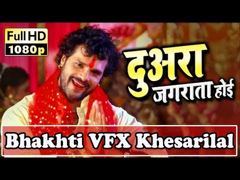 Xxx Mp4 Bhakti Keshari Lal VFX Duara Jagrata Hoi Love Kala Sab Hoi Styale DamDaar Faadu Mix 3gp Sex