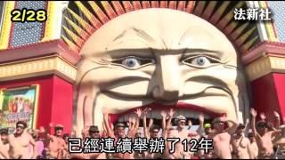 台灣之「光」!澳洲裸騎單車客舉我國旗 --蘋果日報20160302