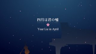 Your Lie in April OST ~ 1 Hr. Tribute