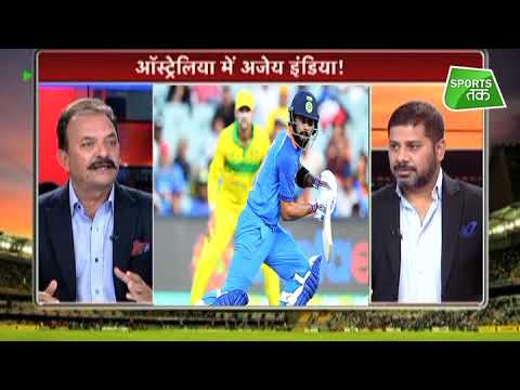 Aaj Tak Show Experts Says Victory In ODIs Will Be Another Feather In Virat s Cap Vikrant Gupta