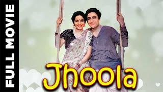 JHOOLA - Ashok Kumar, Leela Chitnis