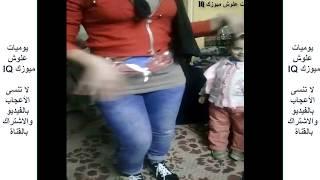 مش صافيناز .رقص شرقي مصري - اجمل رقص شرقي لبنت على الطبلة في فرح صارووخ😍🔞