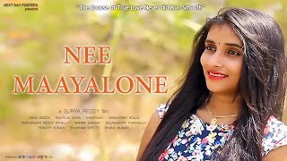Nee Maayalone Latest Telugu Short Film | a Surya Reddy Film | Telugu Short Films 2017 | indiontvnews