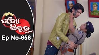 Sankha Sindura Ep 656- 25th February 2017