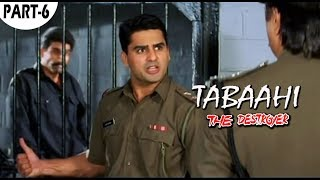 Tabaahi The Destroyer (1999) | Mithun Chakraborty | Ayub Khan | Part 6 Full HD Movie