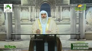 فتاوى الرحمة - للشيخ مصطفى العدوي 23-10-2017