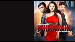 Dehorokkhi    Bangla Movie Full Album 2012