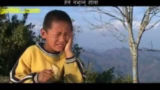 Gurung Film- Aashyo (MAWALI).