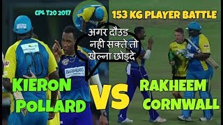 Kieron Pollard vs Rakheem Cornwall (Giant Cricketer) BFight In CPL 2017 September 1 , BT vs STS