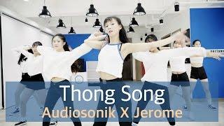 인천댄스학원 리듬하츠 | 왁킹 기초반 | Audiosonik X Jerome - Thong Song