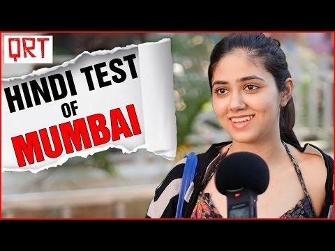 NAUGHTY Hindi IQ Test in MUMBAI   BODY PARTS , LINGERIE in Hindi   2017 Hilarious Comedy Videos